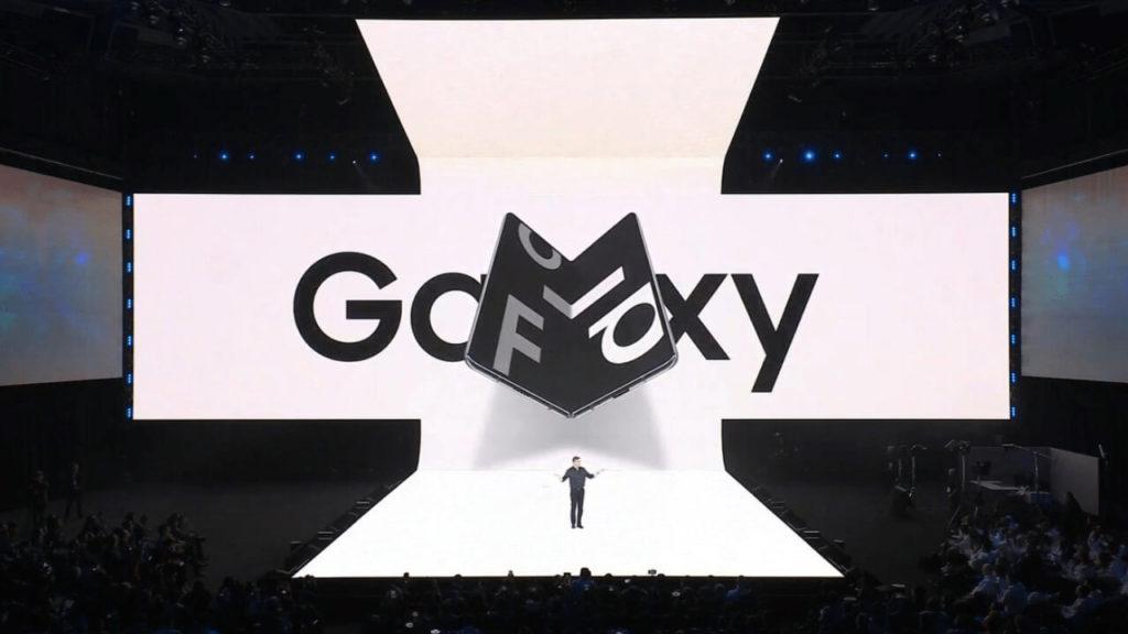 Итоги презентации Samsung: «гибкий» смартфон